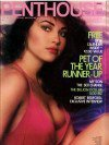 Penthouse December 1980