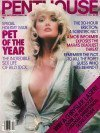 Penthouse December 1984
