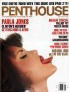 Penthouse January 1995